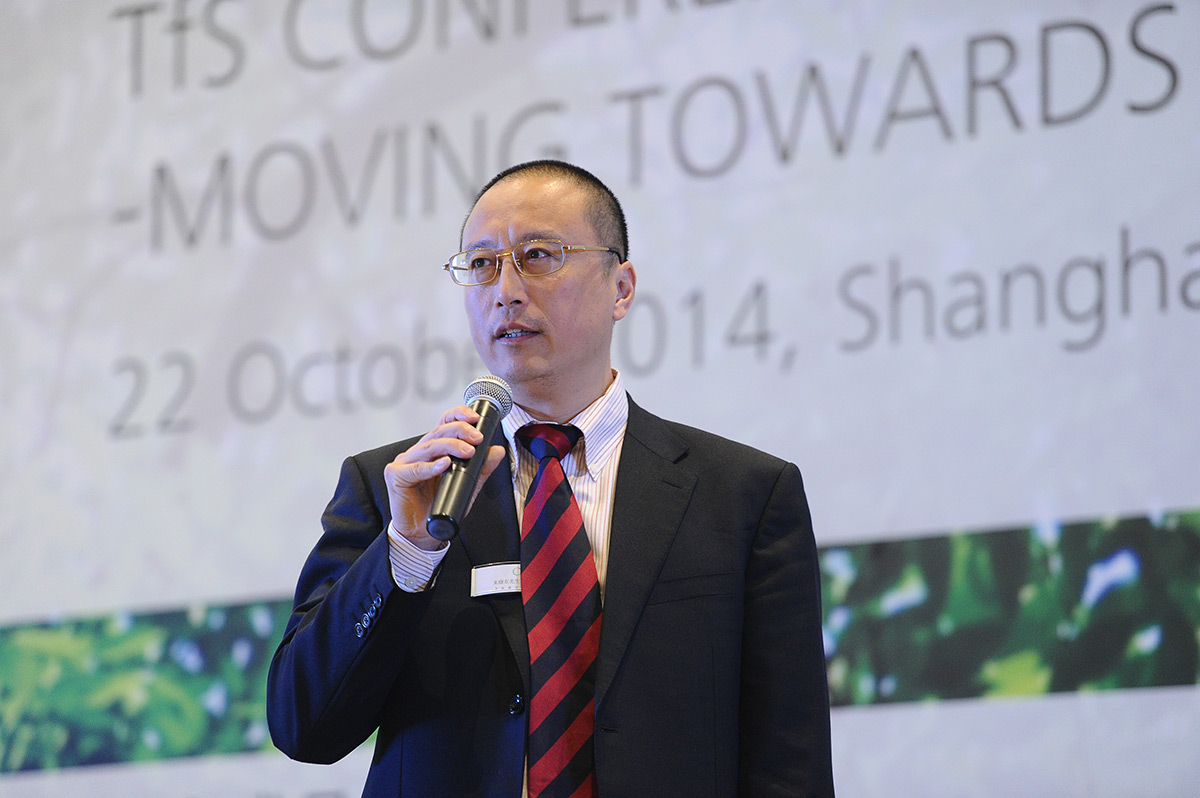 Tfs China Event 2014 Lecturer