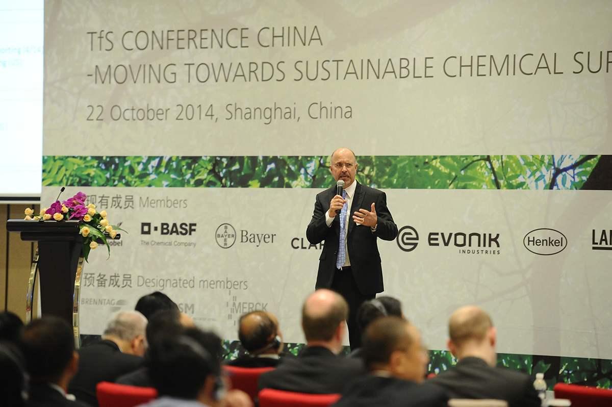 Tfs Conference In China 2014 Lecturer