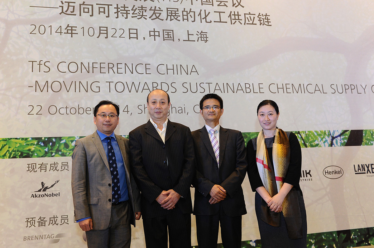 Tfs Conference In China 2014