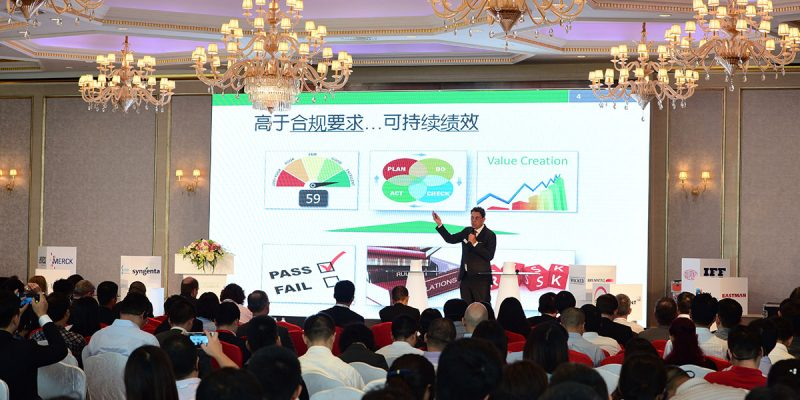 Tfs Events Presentation In Asia