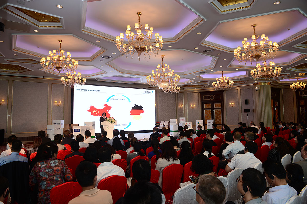 Tfs Event In China